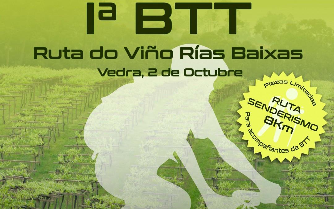 Nueva fecha para la primera BTT de la Ruta do Viño Rías Baixas que tendrá lugar el 2 de octubre en Vedra