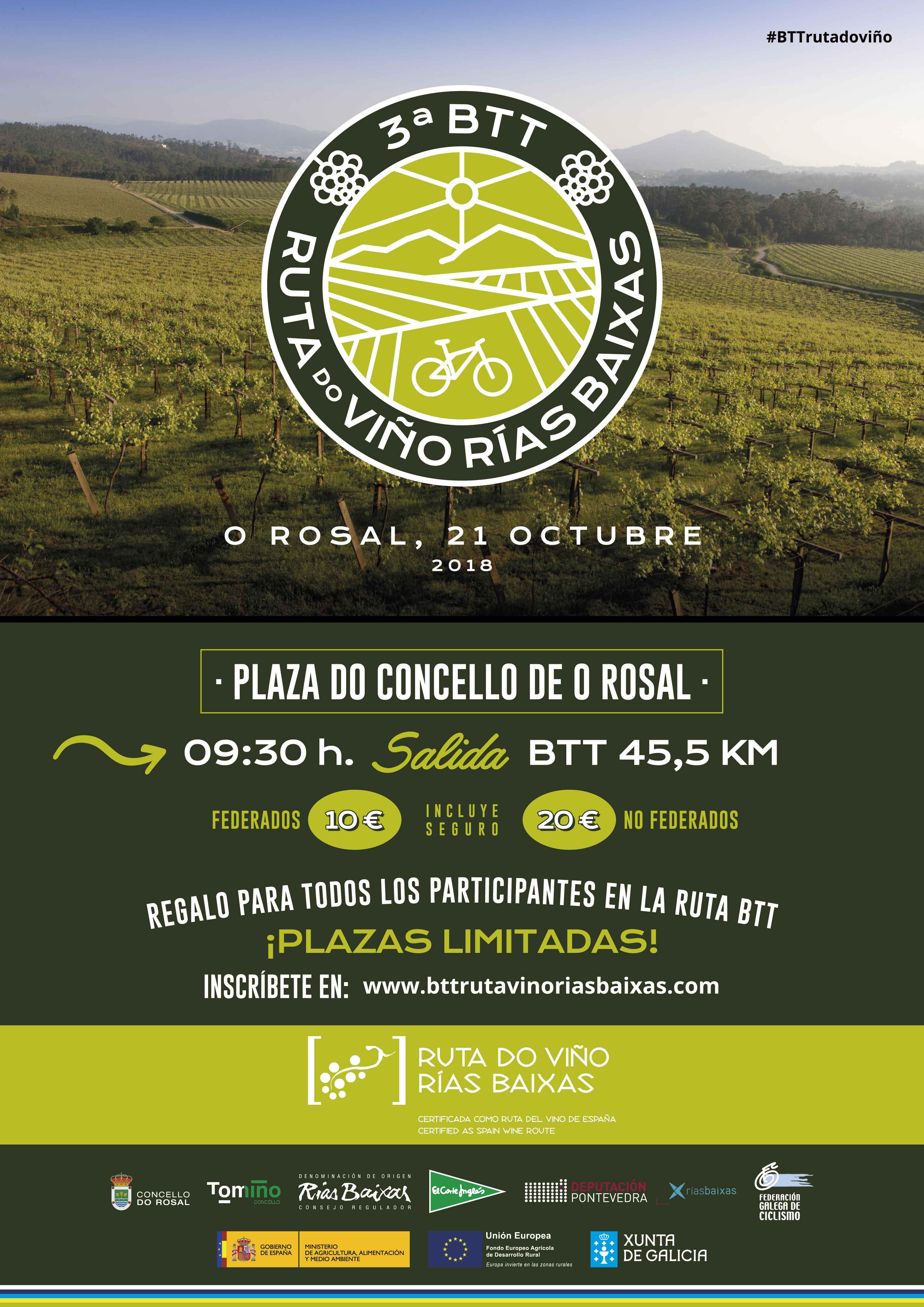 La BTT Ruta do Viño Rías Baixas se celebrará en O Rosal el domingo 21 de octubre